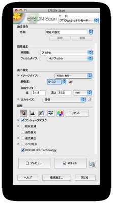 スクリーンショット 2013-05-20 21.50.51