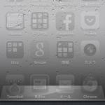 iPhone4はいま