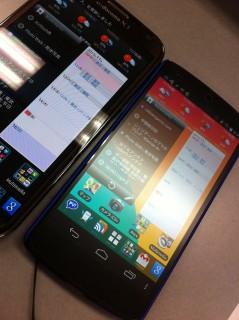 Nexus 5 1日使って