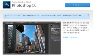 Photoshop CC & Lightroom 5
