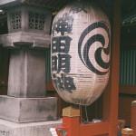 13/04/20 散歩 神田明神