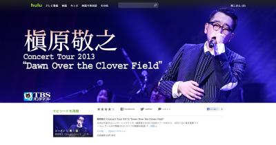 スクリーンショット 2013-11-23 11.47.04