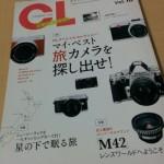 CL Vol.16