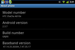 結局、2.3.7に戻した。