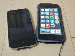 iPhone4から5sへ