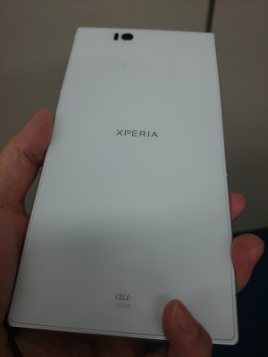 Xperia Z Ultra モニター終了