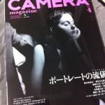 CameraMagzine 4月号