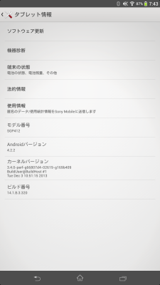 2014-04-01 07.43.56