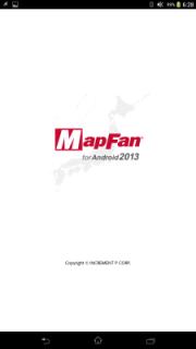 Wifi版(Xperia Z Ultra SGP412JP)で地図