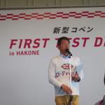 新型コペン FIRST TEST DRIVE ②