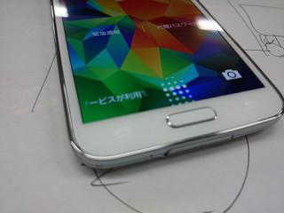 Galaxy S5とXperia Z2の違い?