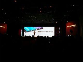 GALAXY WORLD TOUR 2014 TOKYO