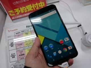 Nexus 6をヨドバシで見てきた