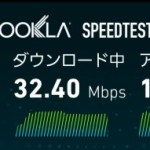 Galaxy S6 edgeでSpeed TEST