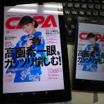 Xperia Z4 Tabletとキラーコンテンツ