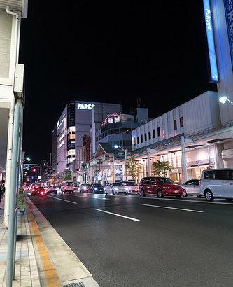 広島の交通事情