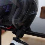 バイク動画のマウント方法を再検討