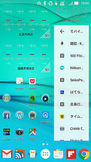 ZenFone2 Laserでau Volte SIM