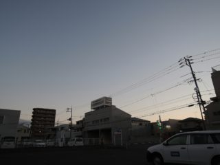 12月7日 Google日本語入力