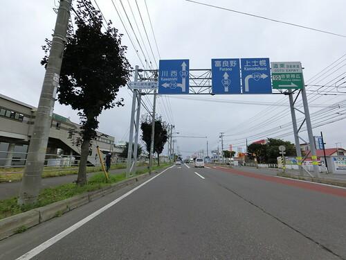 北海道ツーリング 6日目(8月15日)