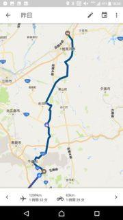 北海道ツーリング 8日目最終日(8月17日)と反省とか