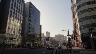 1月19日 名古屋から京都