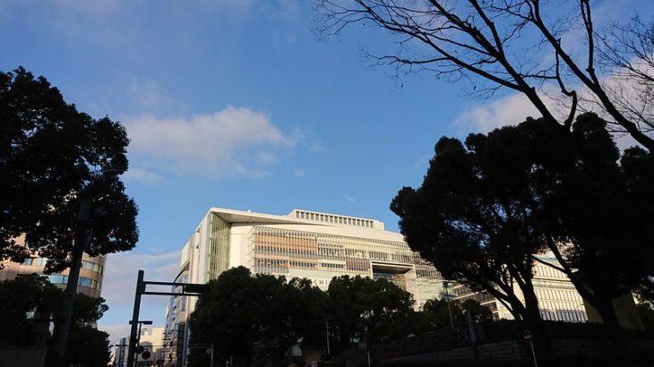 2月7日 広島へ戻る日