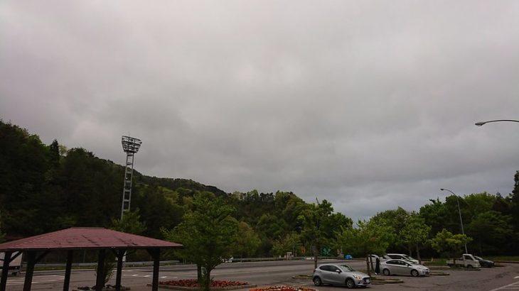 4月25日 週末以降の天気
