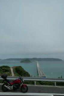 福岡から広島へ(2018/08/05)