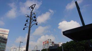 9月5日 台風一過