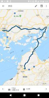 たかのこの湯(2018/09/01-02)