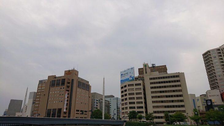 9月24日 名古屋へ
