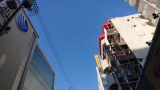10月3日 台風25号は