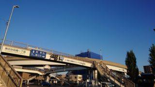10月25日 名古屋でやっておきたいこと