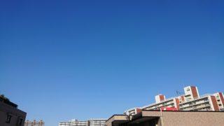 10月21日 名古屋生活初日