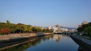 10月17日 広島転勤で立てた目標の結果