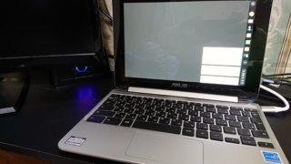 いまさら、ASUS Chromebook Flip C101PA