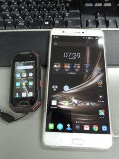 ZenFone 3 UltraとAtom