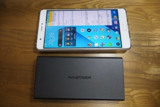 Surface Pro 6をモバイルバッテリーで充電(RAVPower  RP-PB159)