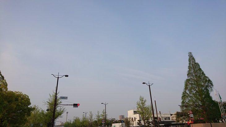 4月22日 土日の天気