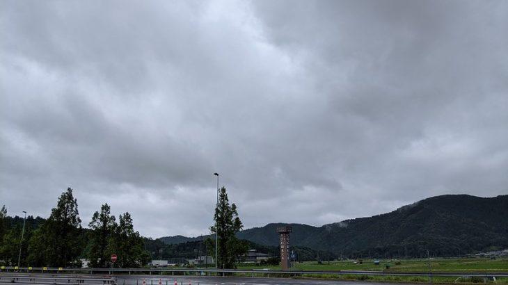 6月28日 梅雨らしい天気予報