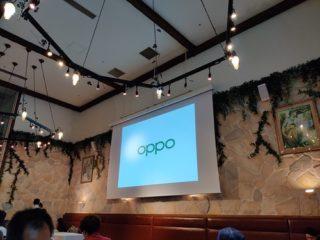「OPPO×ひかりTVショッピング共催のタッチ&トライイベント」に参加してきた