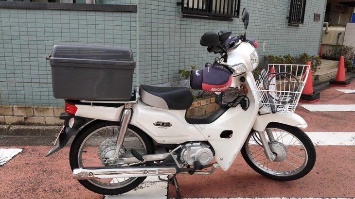 名古屋から埼玉へカブで移動(カブを移動?)