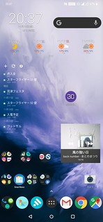 楽天モバイルサポータープログラム 福岡で試してみた