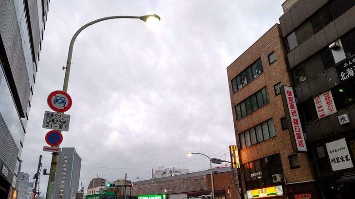 12月19日 土曜日は晴れ、日曜日は雨