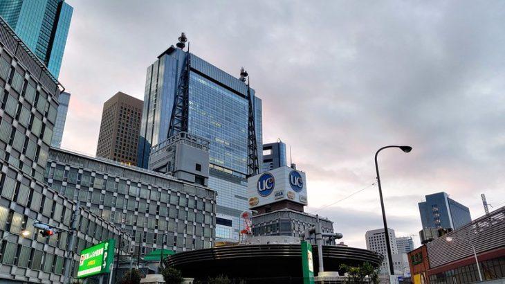 1月11日 福岡へ