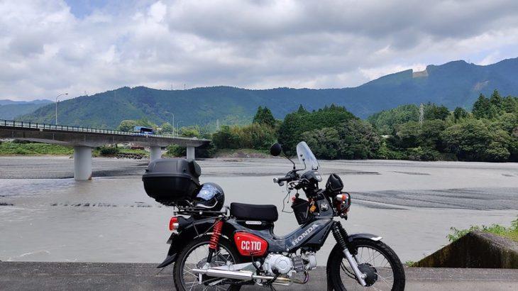 中部道の駅 スタンプラリー(6) 静岡県の1回目