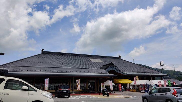 中部道の駅 スタンプラリー(7) 宿題と三県巡り