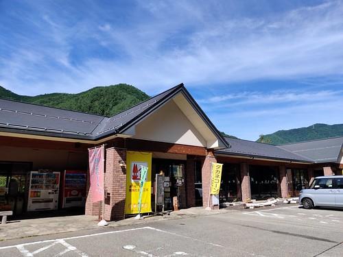 中部道の駅 スタンプラリー(12) 岐阜県の3回目の2日目