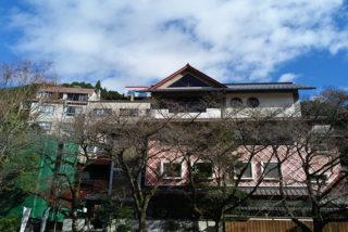 下呂温泉へ(20/11/23)